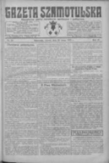 Gazeta Szamotulska: niezależne pismo narodowe, społeczne i polityczne 1925.02.10 R.4 Nr18