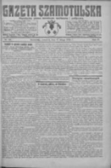 Gazeta Szamotulska: niezależne pismo narodowe, społeczne i polityczne 1925.02.12 R.4 Nr19