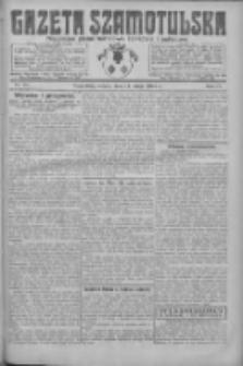 Gazeta Szamotulska: niezależne pismo narodowe, społeczne i polityczne 1925.02.14 R.4 Nr20