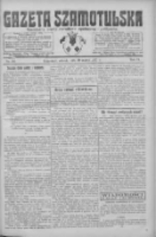 Gazeta Szamotulska: niezależne pismo narodowe, społeczne i polityczne 1925.03.10 R.4 Nr30