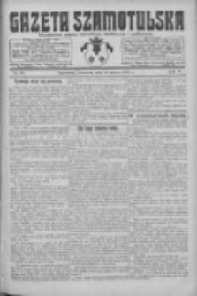 Gazeta Szamotulska: niezależne pismo narodowe, społeczne i polityczne 1925.03.12 R.4 Nr31