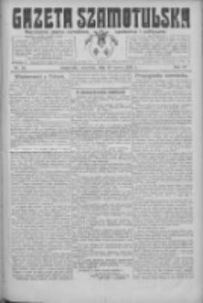 Gazeta Szamotulska: niezależne pismo narodowe, społeczne i polityczne 1925.03.19 R.4 Nr34