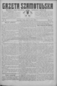 Gazeta Szamotulska: niezależne pismo narodowe, społeczne i polityczne 1925.03.29 R.4 Nr38