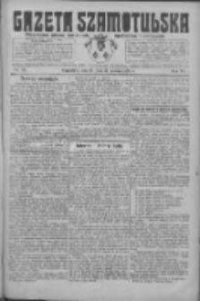 Gazeta Szamotulska: niezależne pismo narodowe, społeczne i polityczne 1925.03.31 R.4 Nr39