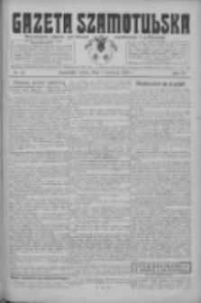 Gazeta Szamotulska: niezależne pismo narodowe, społeczne i polityczne 1925.04.04 R.4 Nr41