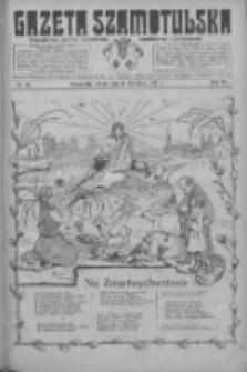 Gazeta Szamotulska: niezależne pismo narodowe, społeczne i polityczne 1925.04.11 R.4 Nr44