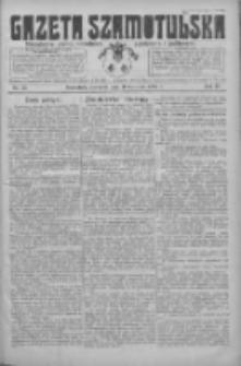 Gazeta Szamotulska: niezależne pismo narodowe, społeczne i polityczne 1925.04.16 R.4 Nr45