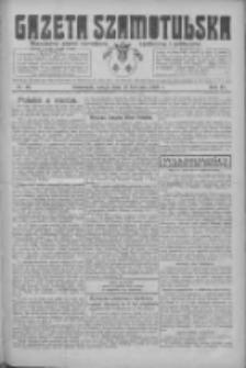 Gazeta Szamotulska: niezależne pismo narodowe, społeczne i polityczne 1925.04.18 R.4 Nr46