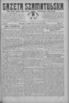 Gazeta Szamotulska: niezależne pismo narodowe, społeczne i polityczne 1925.04.23 R.4 Nr48