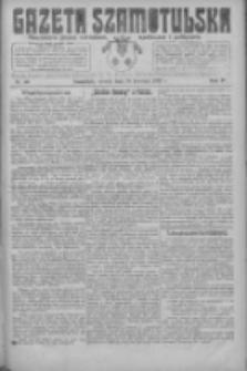 Gazeta Szamotulska: niezależne pismo narodowe, społeczne i polityczne 1925.04.28 R.4 Nr50