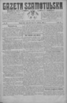 Gazeta Szamotulska: niezależne pismo narodowe, społeczne i polityczne 1925.04.30 R.4 Nr51