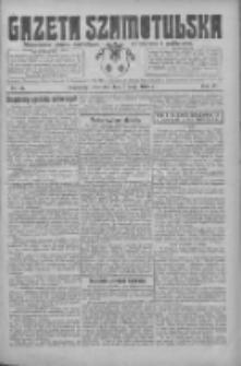 Gazeta Szamotulska: niezależne pismo narodowe, społeczne i polityczne 1925.05.07 R.4 Nr54
