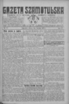 Gazeta Szamotulska: niezależne pismo narodowe, społeczne i polityczne 1925.05.23 R.4 Nr61