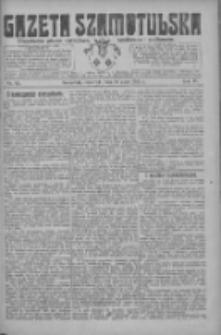 Gazeta Szamotulska: niezależne pismo narodowe, społeczne i polityczne 1925.05.28 R.4 Nr63