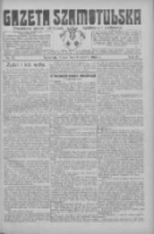 Gazeta Szamotulska: niezależne pismo narodowe, społeczne i polityczne 1925.06.09 R.4 Nr67
