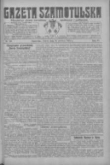 Gazeta Szamotulska: niezależne pismo narodowe, społeczne i polityczne 1925.06.16 R.4 Nr70