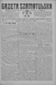 Gazeta Szamotulska: niezależne pismo narodowe, społeczne i polityczne 1925.06.20 R.4 Nr72