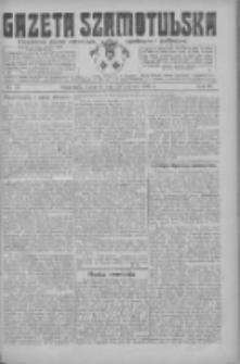 Gazeta Szamotulska: niezależne pismo narodowe, społeczne i polityczne 1925.06.25 R.4 Nr74