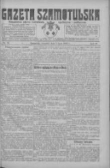 Gazeta Szamotulska: niezależne pismo narodowe, społeczne i polityczne 1925.07.02 R.4 Nr76