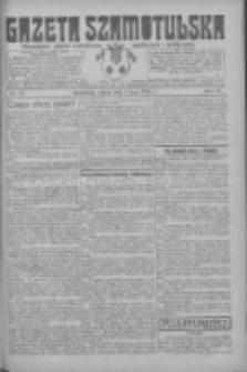 Gazeta Szamotulska: niezależne pismo narodowe, społeczne i polityczne 1925.07.04 R.4 Nr77