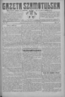 Gazeta Szamotulska: niezależne pismo narodowe, społeczne i polityczne 1925.07.11 R.4 Nr80