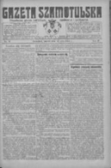 Gazeta Szamotulska: niezależne pismo narodowe, społeczne i polityczne 1925.07.14 R.4 Nr81
