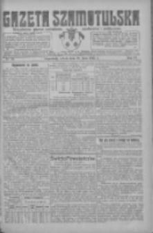 Gazeta Szamotulska: niezależne pismo narodowe, społeczne i polityczne 1925.07.18 R.4 Nr83