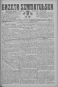 Gazeta Szamotulska: niezależne pismo narodowe, społeczne i polityczne 1925.07.21 R.4 Nr84