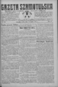 Gazeta Szamotulska: niezależne pismo narodowe, społeczne i polityczne 1925.08.01 R.4 Nr89