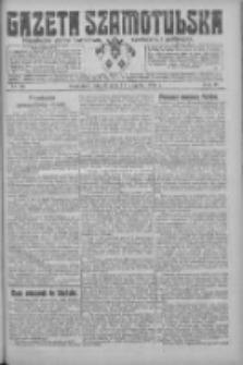Gazeta Szamotulska: niezależne pismo narodowe, społeczne i polityczne 1925.08.11 R.4 Nr93