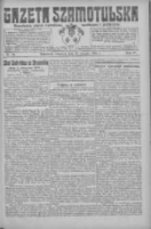 Gazeta Szamotulska: niezależne pismo narodowe, społeczne i polityczne 1925.08.13 R.4 Nr94