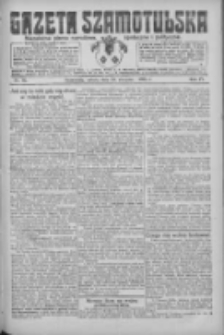 Gazeta Szamotulska: niezależne pismo narodowe, społeczne i polityczne 1925.08.15 R.4 Nr95