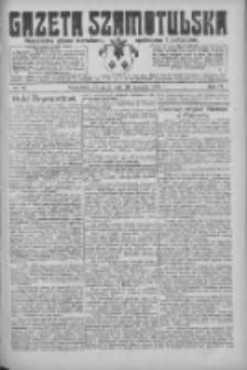 Gazeta Szamotulska: niezależne pismo narodowe, społeczne i polityczne 1925.08.20 R.4 Nr97