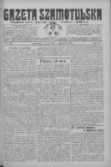 Gazeta Szamotulska: niezależne pismo narodowe, społeczne i polityczne 1925.09.01 R.4 Nr102