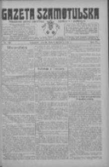 Gazeta Szamotulska: niezależne pismo narodowe, społeczne i polityczne 1925.09.08 R.4 Nr105