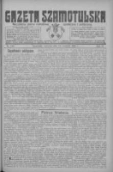 Gazeta Szamotulska: niezależne pismo narodowe, społeczne i polityczne 1925.09.24 R.4 Nr112