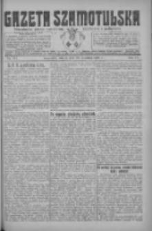 Gazeta Szamotulska: niezależne pismo narodowe, społeczne i polityczne 1925.09.29 R.4 Nr114