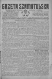Gazeta Szamotulska: niezależne pismo narodowe, społeczne i polityczne 1925.10.03 R.4 Nr116