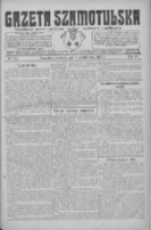 Gazeta Szamotulska: niezależne pismo narodowe, społeczne i polityczne 1925.10.08 R.4 Nr118