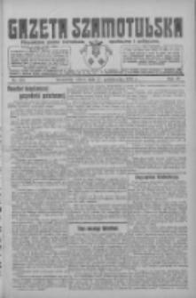 Gazeta Szamotulska: niezależne pismo narodowe, społeczne i polityczne 1925.10.17 R.4 Nr122