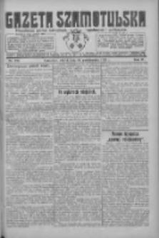 Gazeta Szamotulska: niezależne pismo narodowe, społeczne i polityczne 1925.10.20 R.4 Nr123