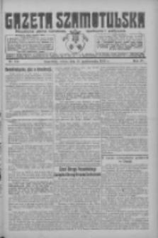 Gazeta Szamotulska: niezależne pismo narodowe, społeczne i polityczne 1925.10.24 R.4 Nr125