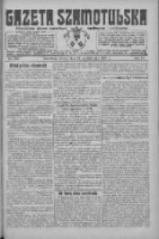 Gazeta Szamotulska: niezależne pismo narodowe, społeczne i polityczne 1925.10.27 R.4 Nr126