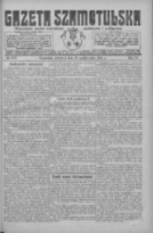 Gazeta Szamotulska: niezależne pismo narodowe, społeczne i polityczne 1925.10.29 R.4 Nr127