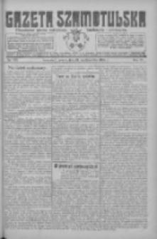 Gazeta Szamotulska: niezależne pismo narodowe, społeczne i polityczne 1925.10.31 R.4 Nr128