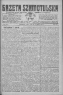 Gazeta Szamotulska: niezależne pismo narodowe, społeczne i polityczne 1925.11.17 R.4 Nr135