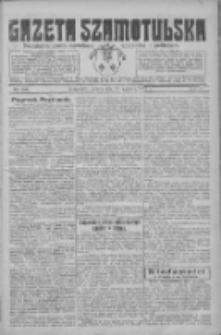 Gazeta Szamotulska: niezależne pismo narodowe, społeczne i polityczne 1925.12.12 R.4 Nr146