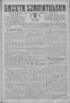 Gazeta Szamotulska: niezależne pismo narodowe, społeczne i polityczne 1925.12.15 R.4 Nr147