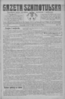 Gazeta Szamotulska: niezależne pismo narodowe, społeczne i polityczne 1925.12.17 R.4 Nr148