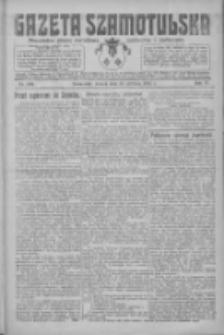 Gazeta Szamotulska: niezależne pismo narodowe, społeczne i polityczne 1925.12.22 R.4 Nr150